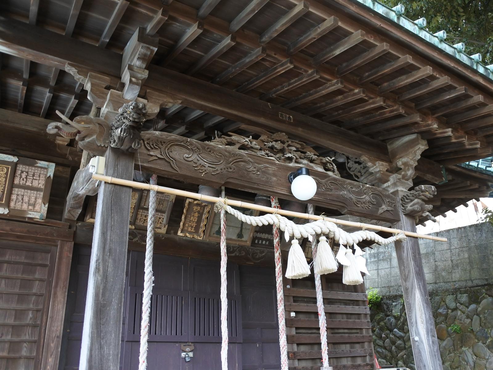 吉浜稲荷神社奉賛会 会員募集